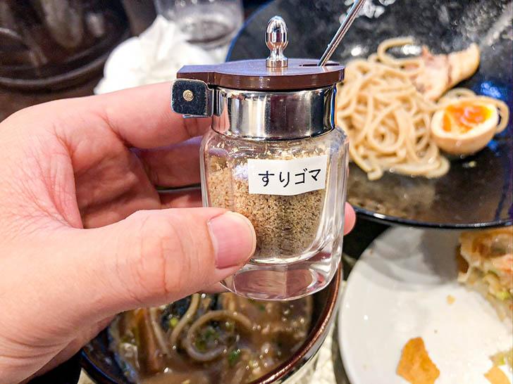 自家製麺 つけ麺桜 すりごま