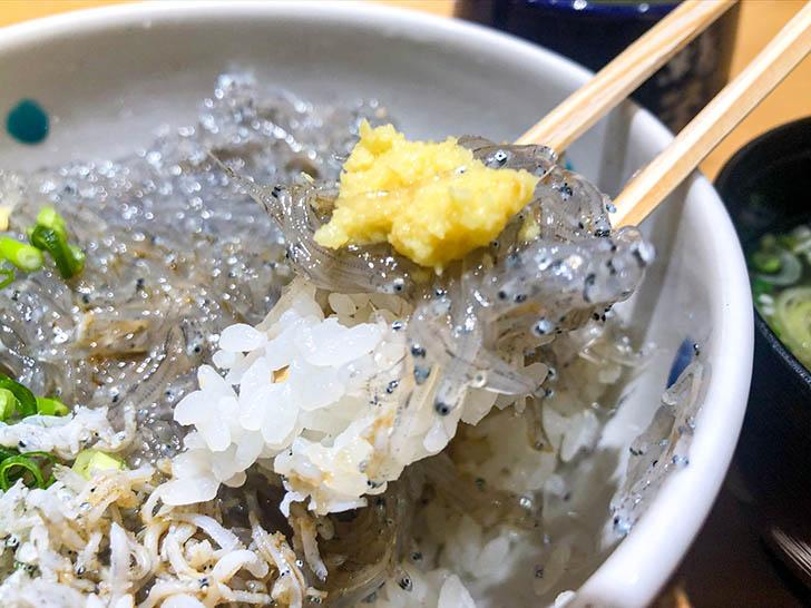 鮨美浜 生姜