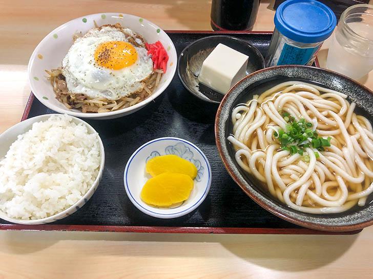 やま田 食堂 日替わり定食