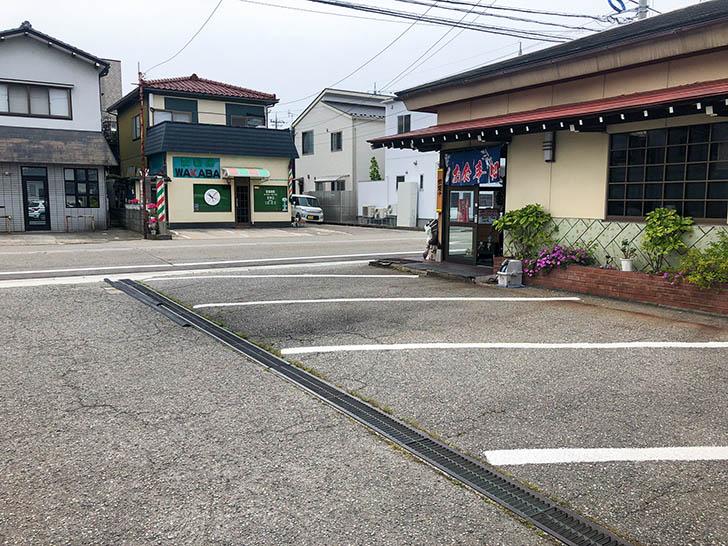 やま田 食堂 駐車場