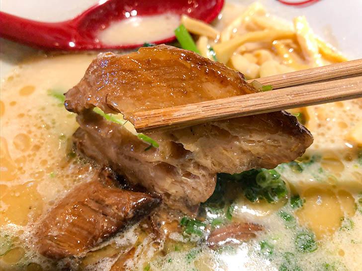 麺屋 はち丸 あご出汁鶏白豚 塩 トロチャー