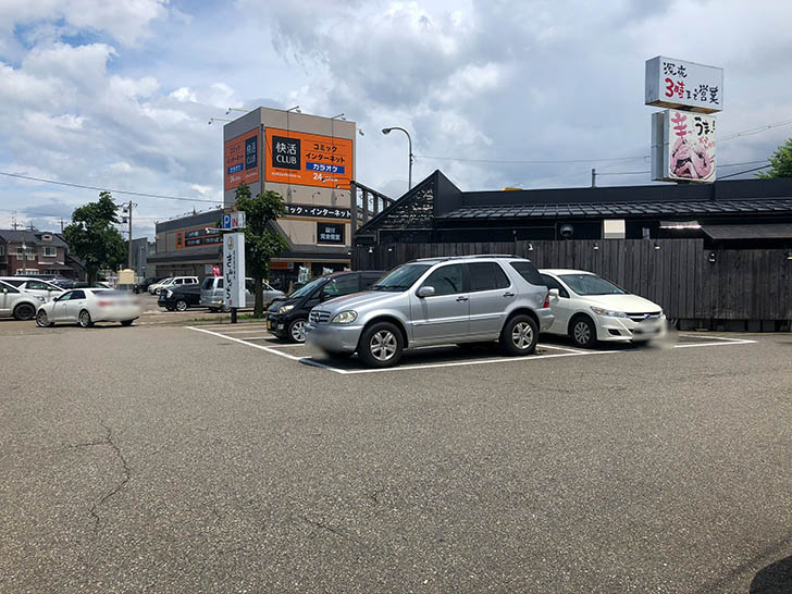 らぁ麺 大和 駐車場