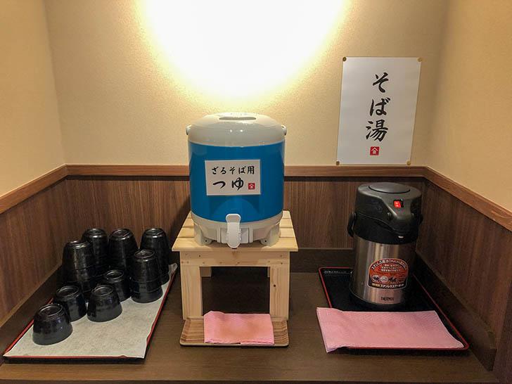 信州そば 小木曽製粉所 つると蕎麦湯