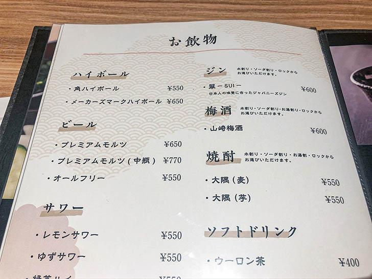 うなぎ4代目菊川 クロスゲート金沢店 メニュー11