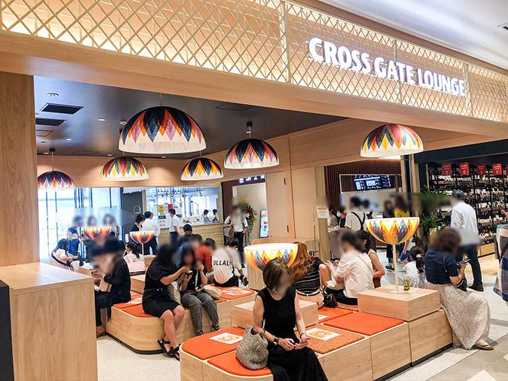 クロスゲート金沢 飲食スペース