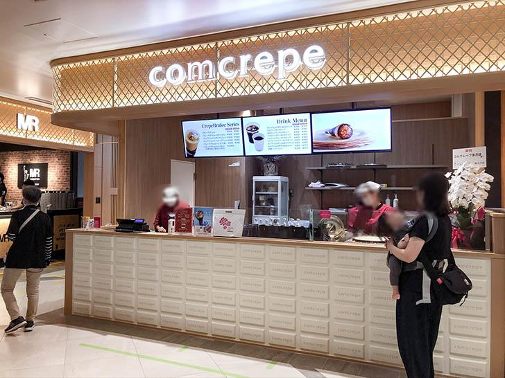 ComCrepe(コムクレープ) クロスゲート金沢店
