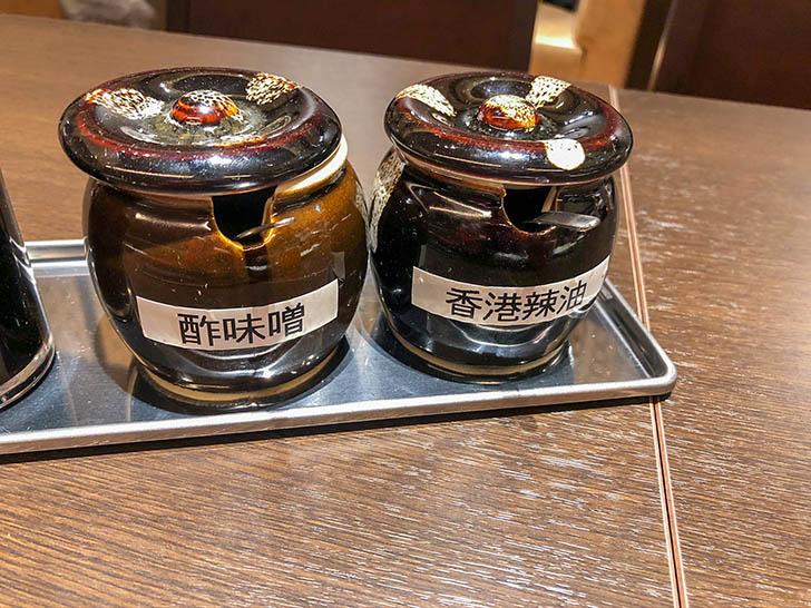 鼎's by JIN DIN ROU クロスゲート金沢店 小籠包の調味料2