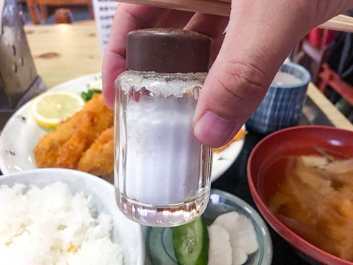 ゑび善 塩