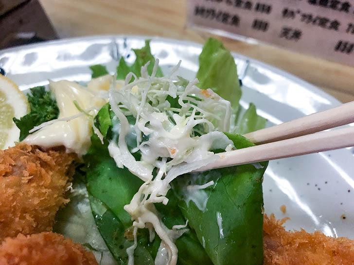 ゑび善 サラダ