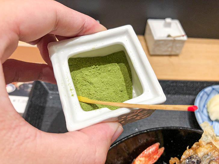 喜久や クロスゲート金沢 抹茶塩