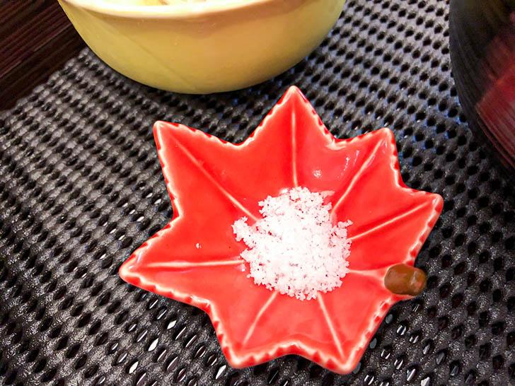 キッチン二郎 塩