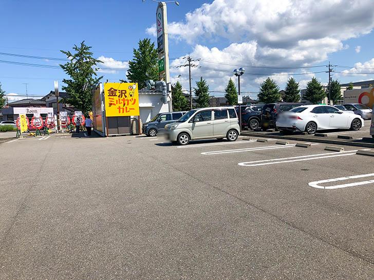 金沢ミルカツカレー 駐車場
