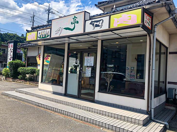 なんば亭 旭町店