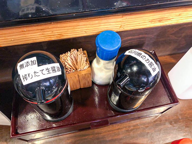魚笑(うおしょう) 醤油は2種類