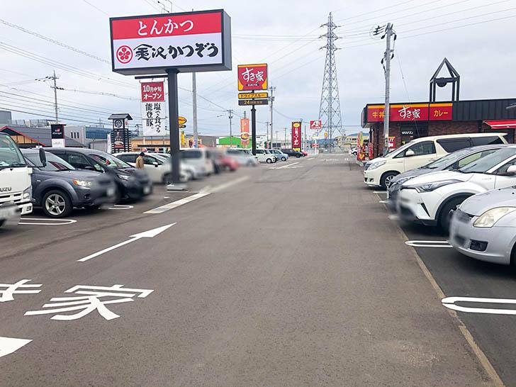 金沢かつぞう白山店 駐車場