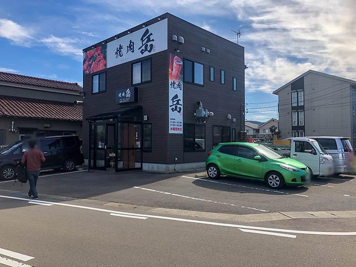 焼肉 岳 駐車場