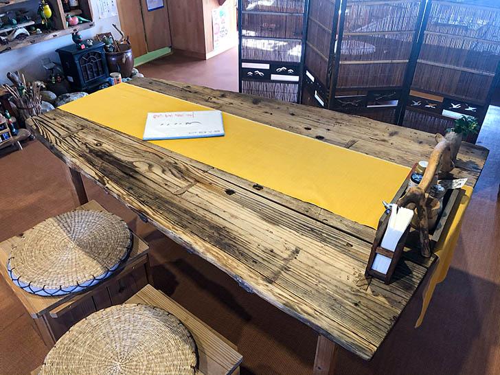 加賀丸芋麦とろ 陽菜 テーブル席
