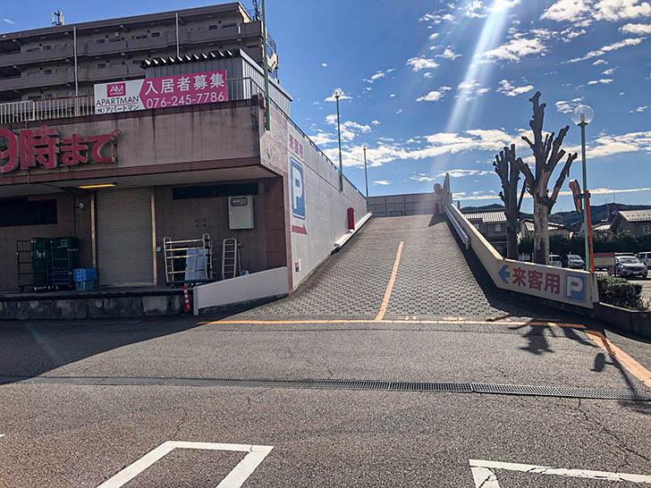 加賀丸芋麦とろ 陽菜 車入口