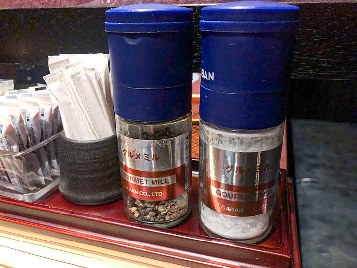 焼肉 蔵 野々市店 胡椒、塩