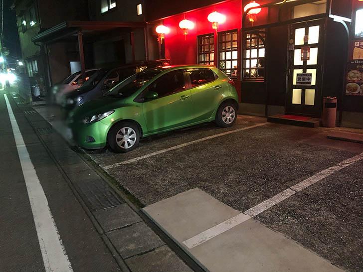 珍香楼 駐車場
