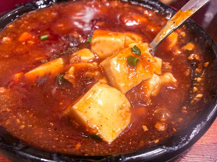 京華 辛めの麻婆豆腐