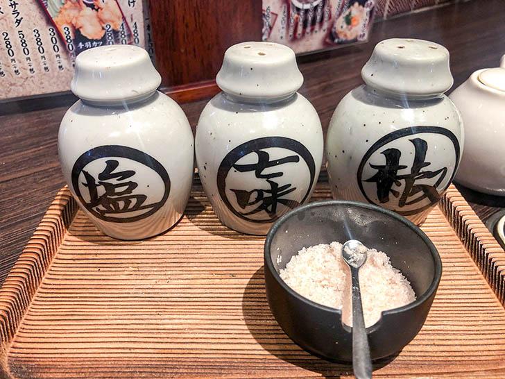 九州地鶏七輪焼 才谷屋 塩、七味など