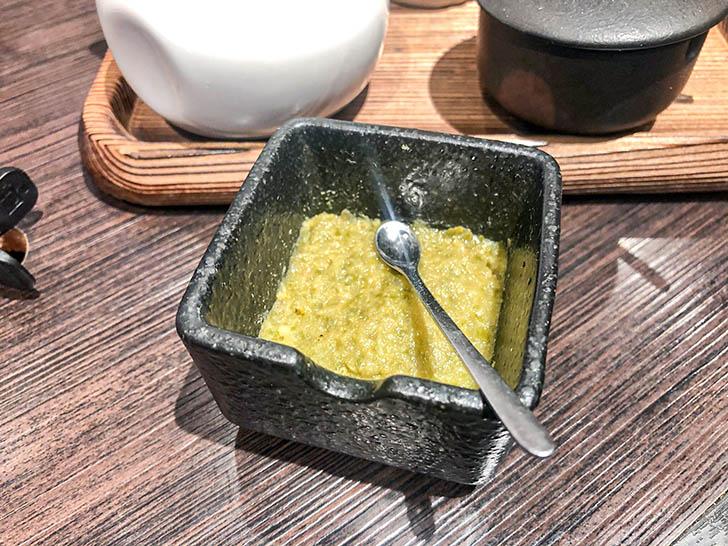 九州地鶏七輪焼 才谷屋 柚子胡椒