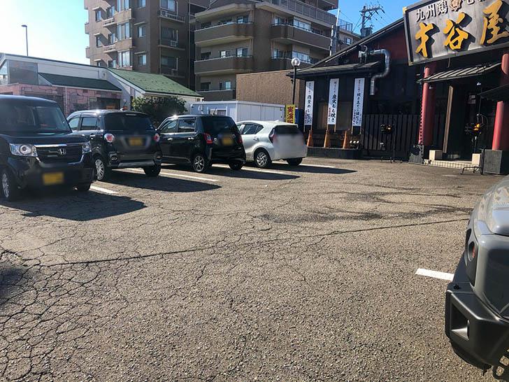 九州地鶏七輪焼 才谷屋 駐車場