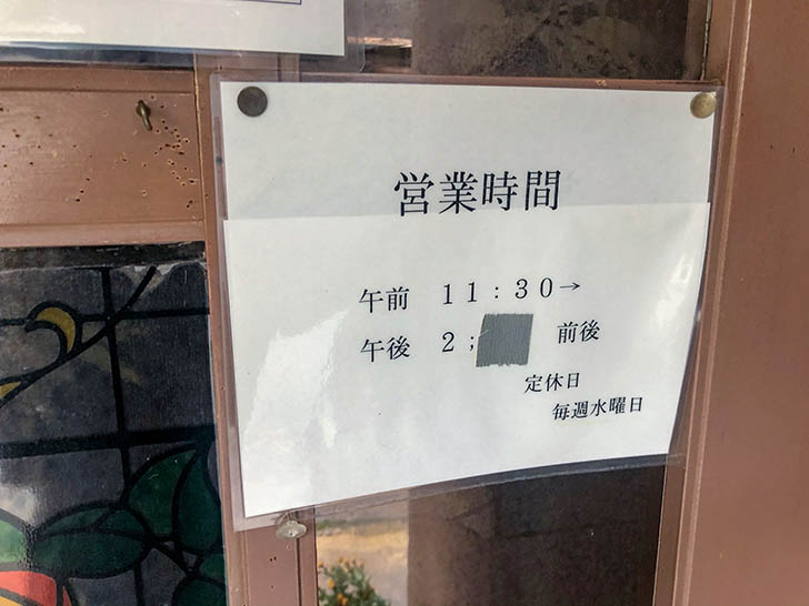 千成亭 営業時間