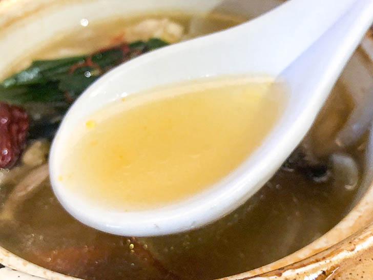 アイレットキャンテーン スープ
