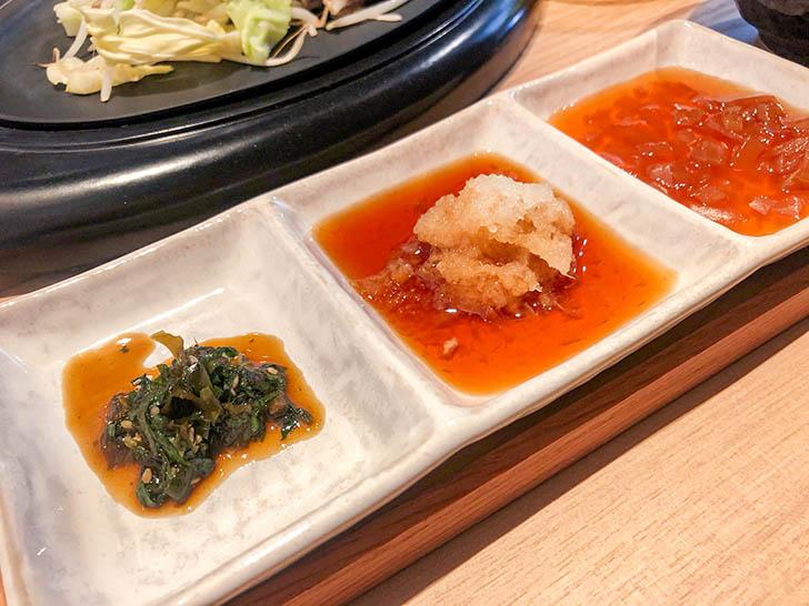 焼肉ホルモン 金閣 3種類のタレ