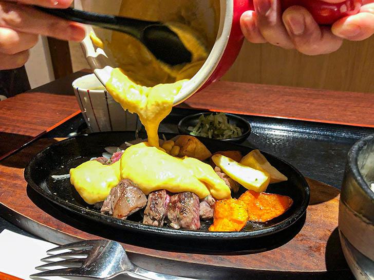 鍛冶二丁 金沢駅前店 とろとろの特製チーズ