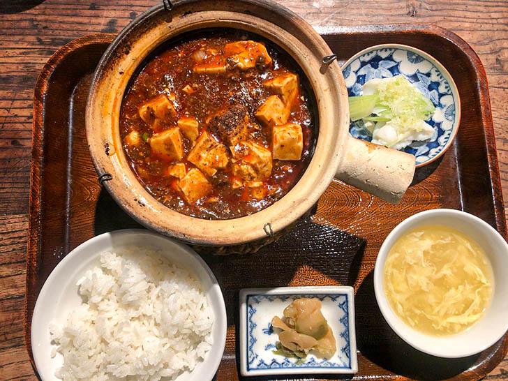 梅梅(めいめい) 四川麻婆豆腐定食