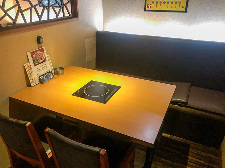 ホルモン鍋 毘沙門天 テーブル席