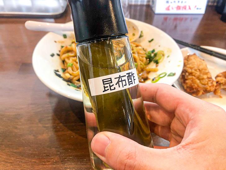 麺屋 こころ 金澤店 昆布酢