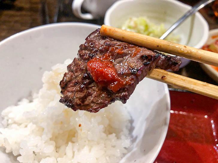 焼肉ひろ亭 コチュジャン