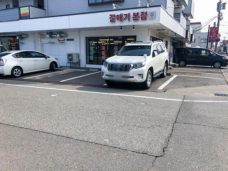 カルメギ本店 駐車場