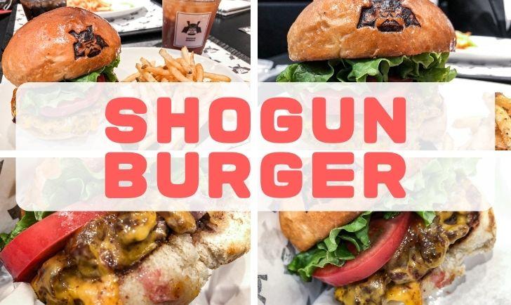 SHOGUN BURGER クロスゲート金沢 アイキャッチ画像
