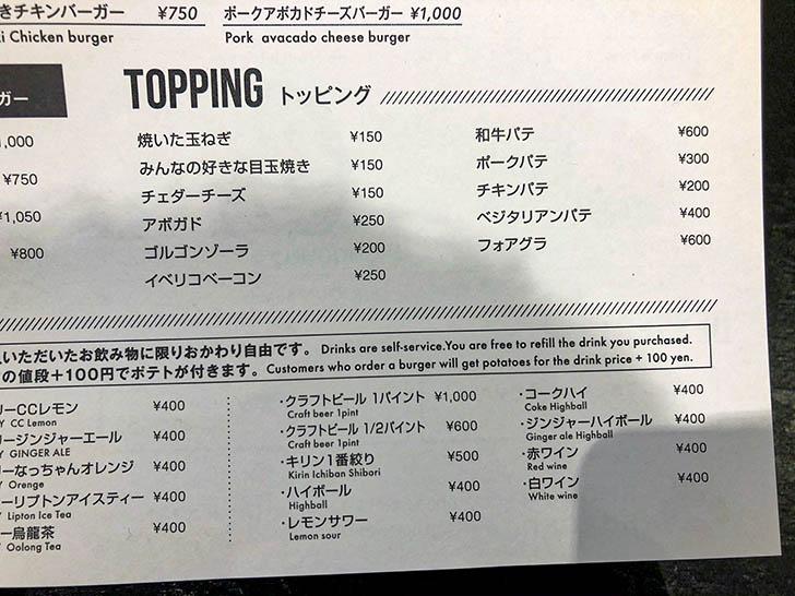 SHOGUN BURGER クロスゲート金沢店 メニュー5