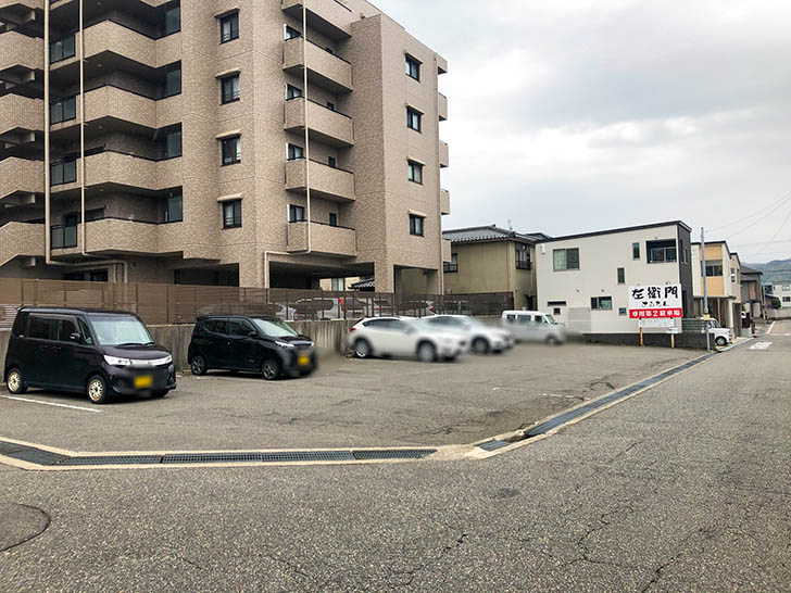 回転寿司 左衛門 第2駐車場