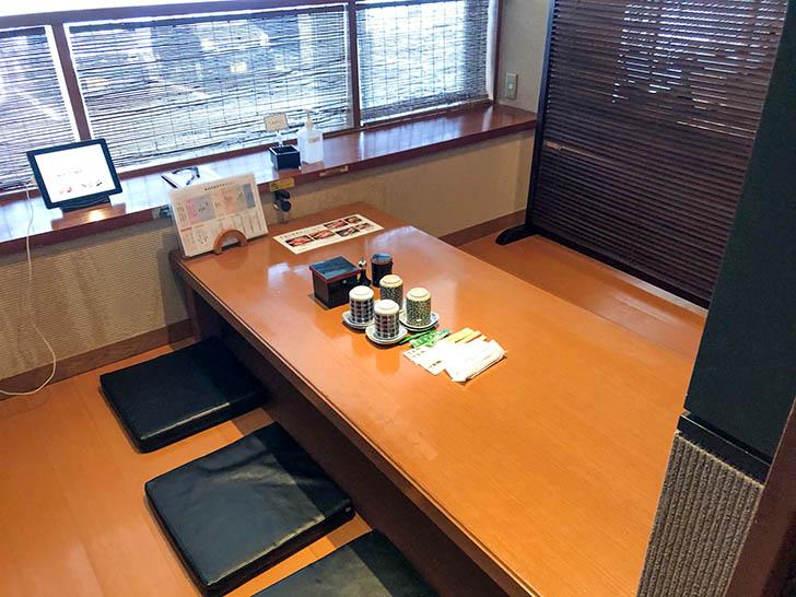 回転寿司 左衛門 テーブル席