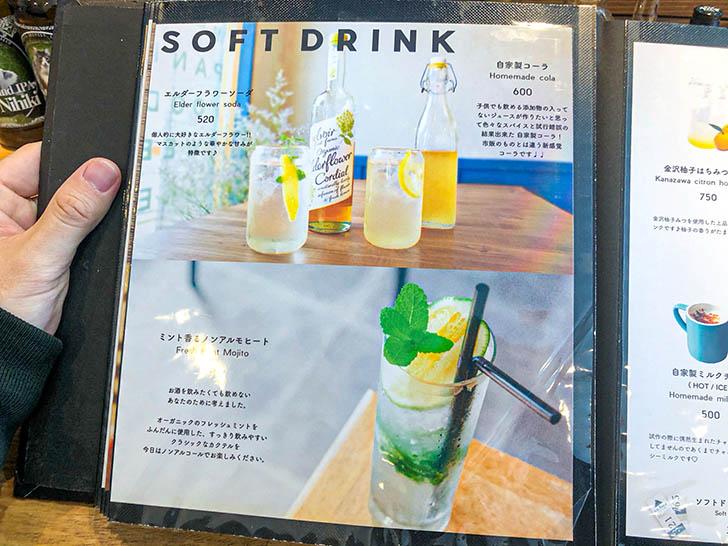 an.loca(アンロカ) ぼくとコーヒーとお酒 メニュー9