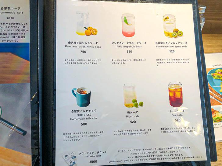 an.loca(アンロカ) ぼくとコーヒーとお酒 メニュー10