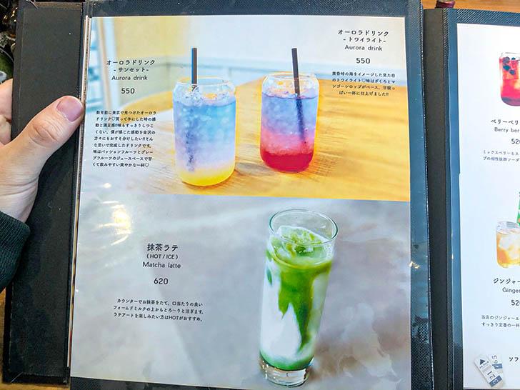 an.loca(アンロカ) ぼくとコーヒーとお酒 メニュー11