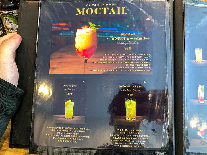 an.loca(アンロカ) ぼくとコーヒーとお酒 メニュー13