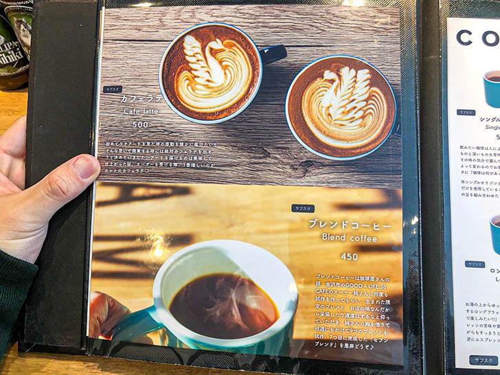 an.loca(アンロカ) ぼくとコーヒーとお酒 メニュー7