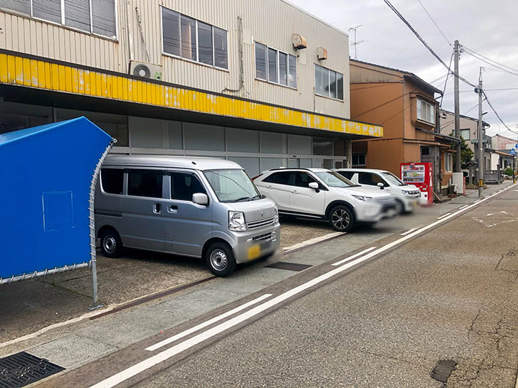 かにの居酒屋 弁吉 駐車場4