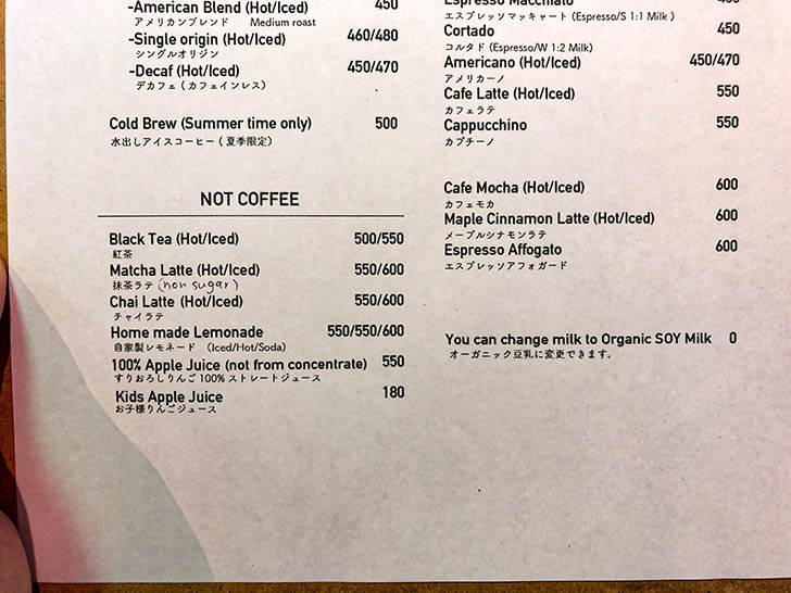 CAFE DUMBO ドリンクメニュー2