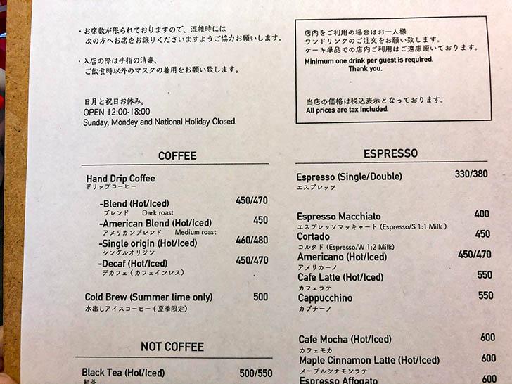 CAFE DUMBO ドリンクメニュー