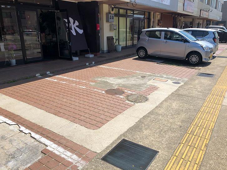 不思議なかき氷 金沢 駐車場
